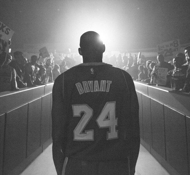 Mamba Out | Kobe Bryant'a Veda